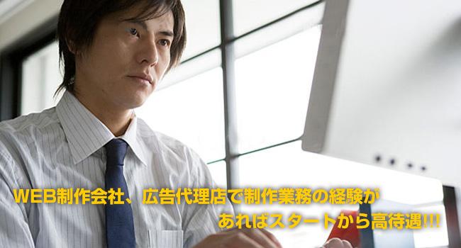 dez_yoko_main