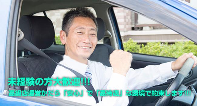 dr_yoko_main