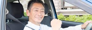 送迎ドライバーのイメージ
